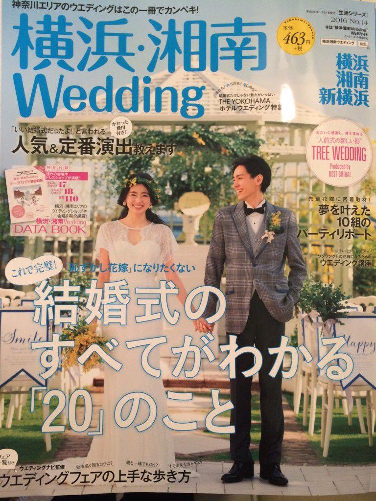 横浜湘南ウエディング1 | 結婚式の母親ドレス M&V for mother