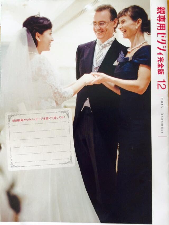 zexy2 | 結婚式の母親ドレス M&V for mother