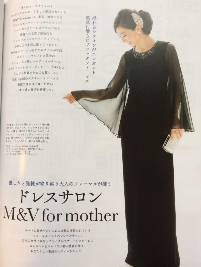 %e3%83%95%e3%82%a1%e3%82%a4%e3%83%ab-2016-11-30-13-00-20 | 結婚式の母親ドレス M&V for mother