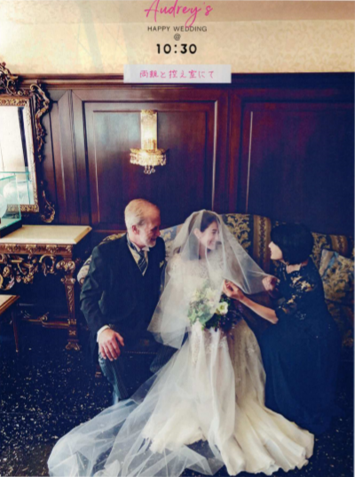 classy wedding 2 | 結婚式の母親ドレス M&V for mother
