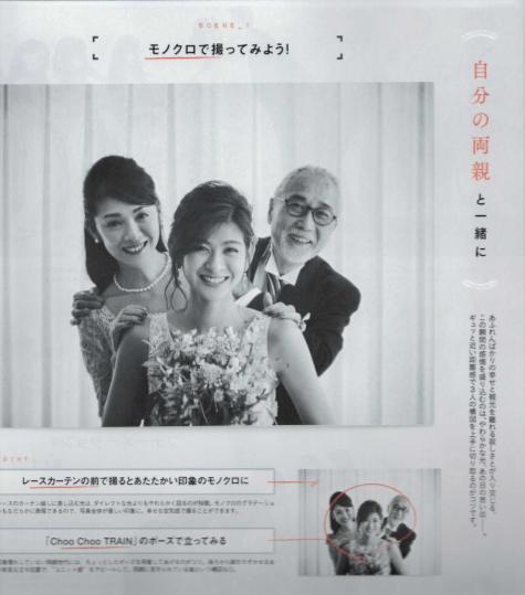 classy wedding 4 | 結婚式の母親ドレス M&V for mother