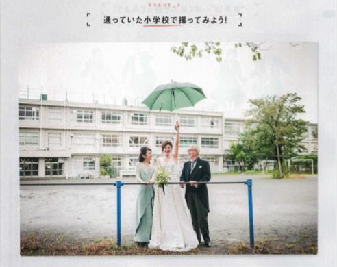 classy wedding 5 | 結婚式の母親ドレス M&V for mother