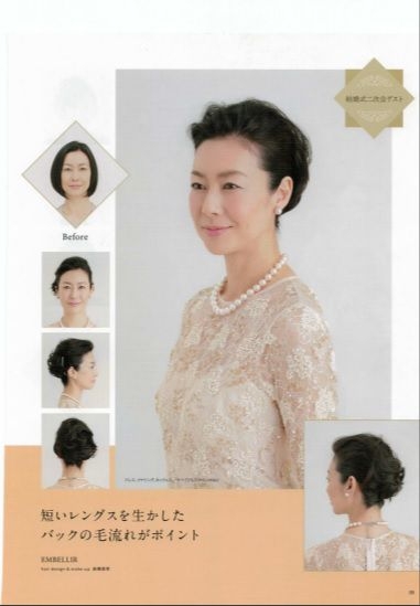 hair style 2 | 結婚式の母親ドレス M&V for mother