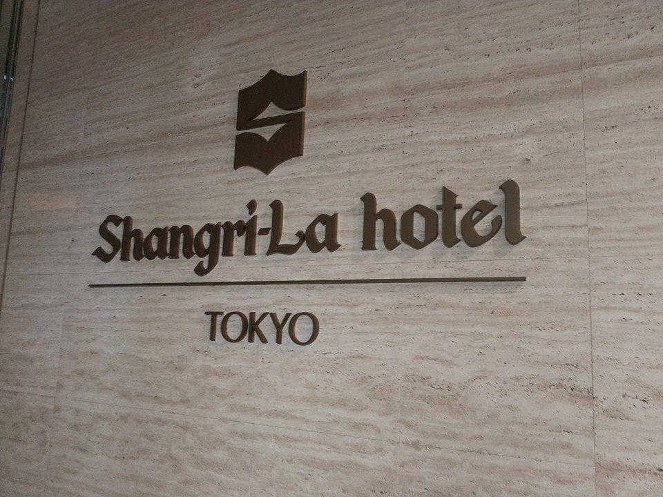 シャングリ・ラホテル東京 新婦の母