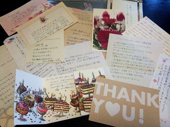 お客様からのお手紙~ 特別な日はフォーマルドレスで「気分はサイコウ!」