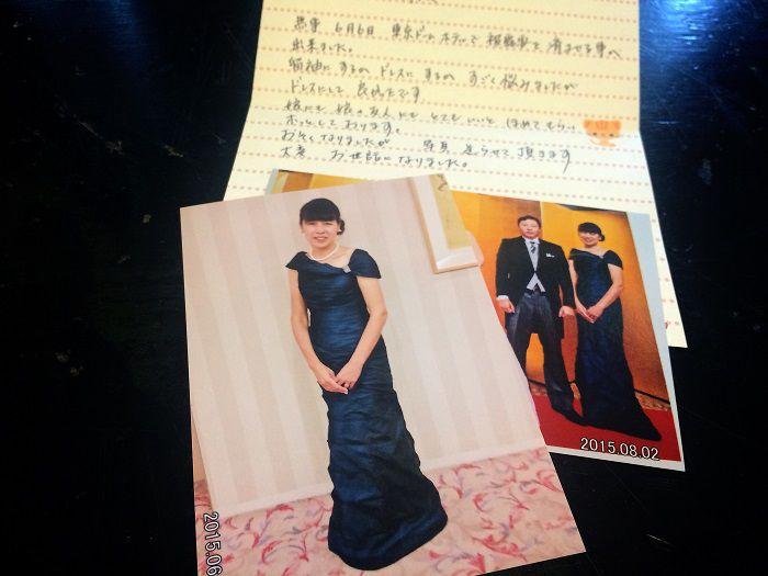 お客様からのお手紙 ~ 「留袖にするかドレスにするか悩みました・・・」