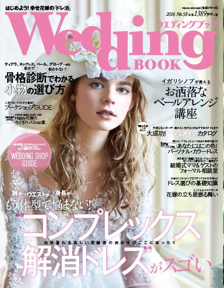 02 | 結婚式の母親ドレス M&V for mother