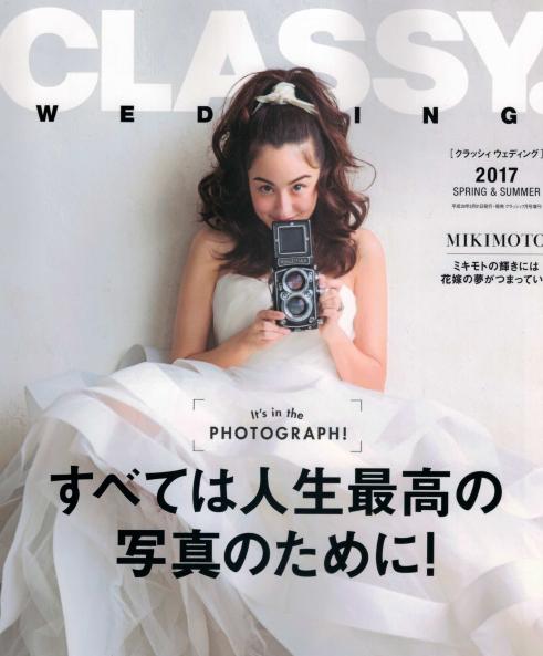 M&V for motherのフォーマルドレスが雑誌『CLASSY  WEDDING』に掲載されました!!