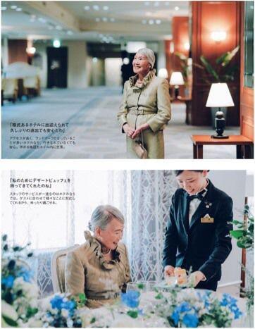M&V for motherのフォーマルスーツが「ゼクシィ10月号」に掲載されました