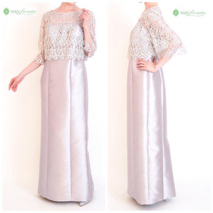 IMG_0480 | 結婚式の母親ドレス M&V for mother