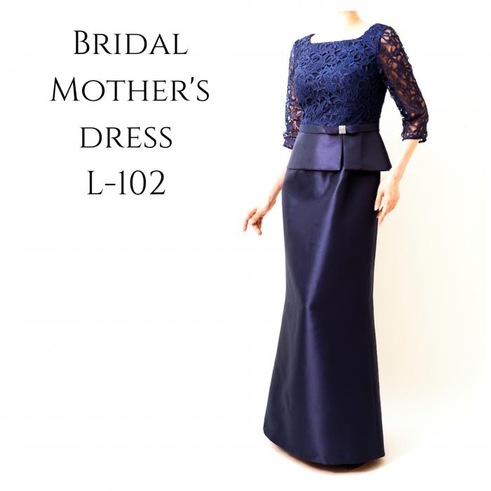 名称未設定のデザイン | 結婚式の母親ドレス M&V for mother
