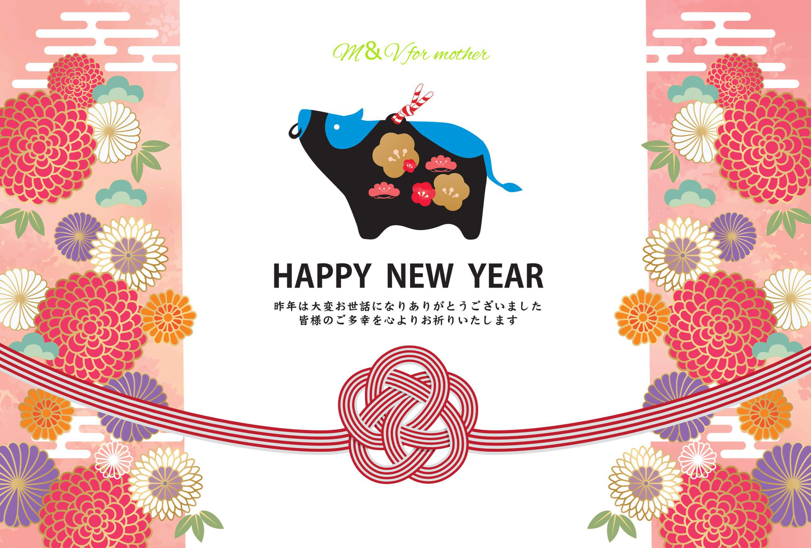 shutterstock_new year | 結婚式の母親ドレス M&V for mother